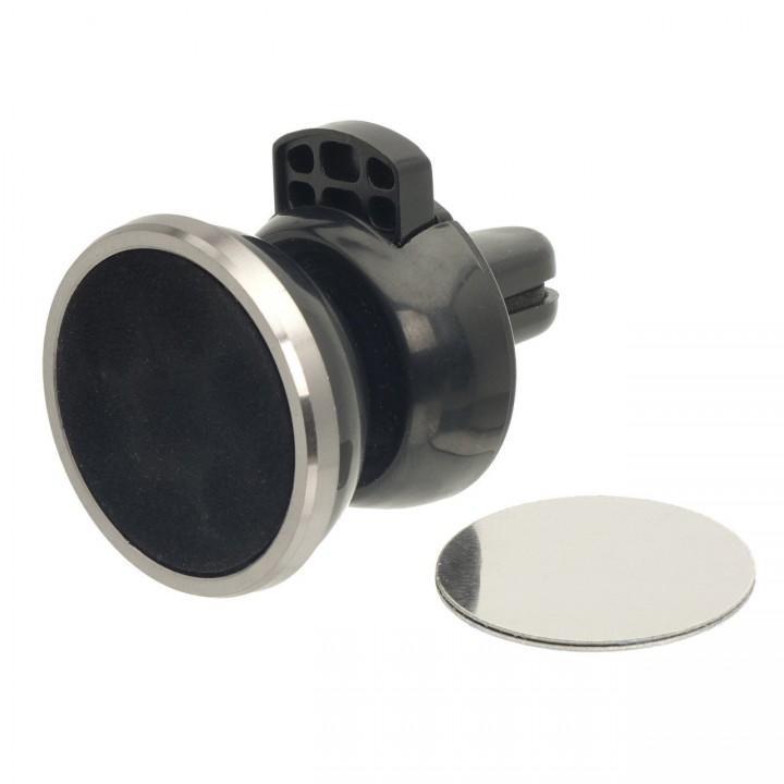 Автомобильный универсальный магнитный держатель для телефона  T07