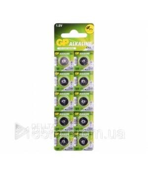 Батарейка GP GP189, AG10, (цена указана за блистер
