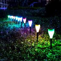 Газонный уличный светильник на солнечной батарее ( 7 цветов)