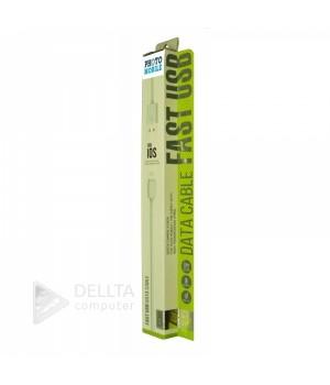 Кабель USB LDNio SY 03 for iphone (lighting) 2.1A White