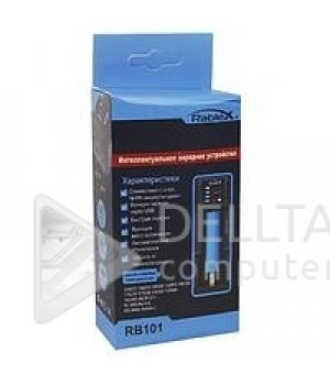 Зарядное устройство для аккумуляторов Raymax PB 101