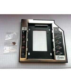 "Карман для жесткого диска 2.5"" SATA HDD (h=9.5mm, Second HDD Caddy optibay"
