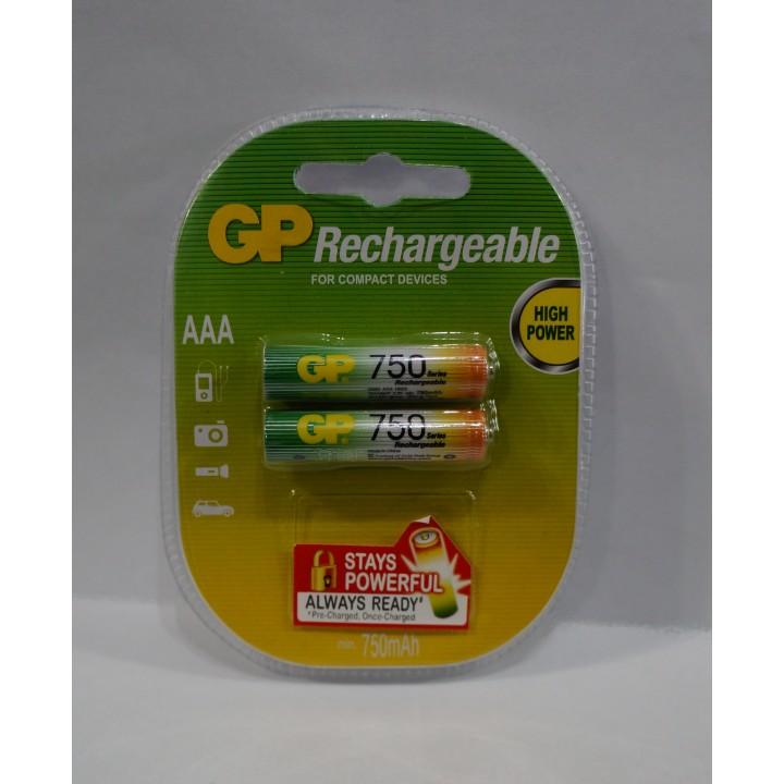 Аккумуляторная батарейка GP AAA R03 750MAH (на блистере)