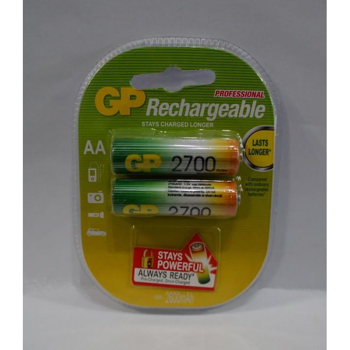 Аккумуляторная батарейка AA R06 2700 MAH (на блистере)