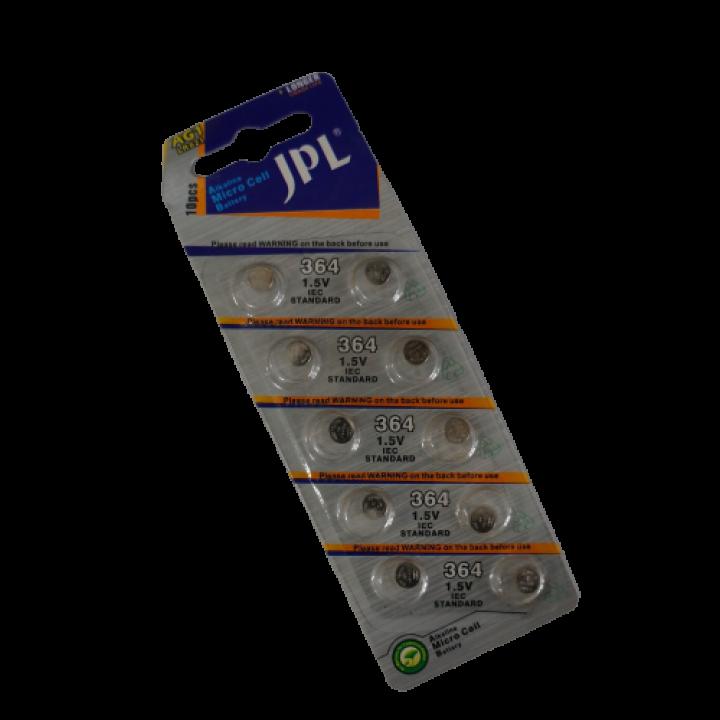 Батарейка JPL AG1 (блистер)