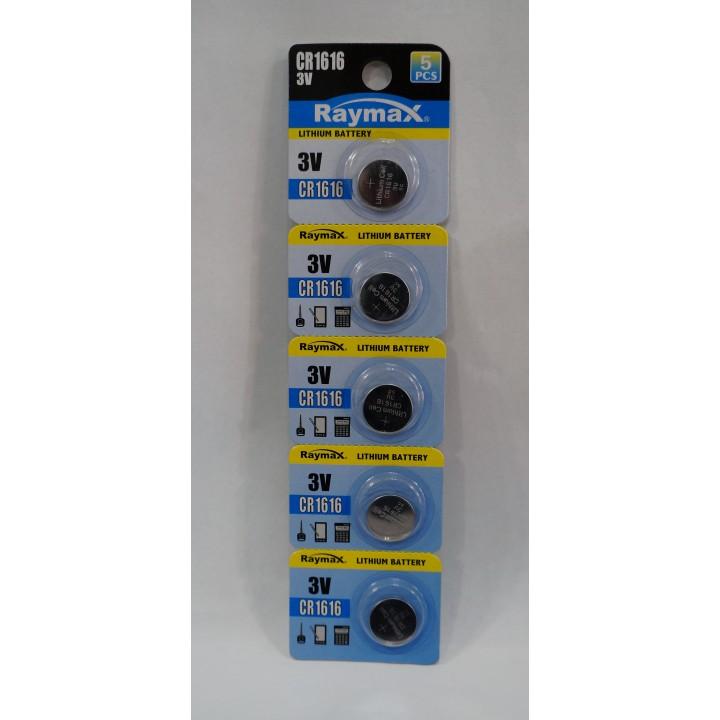 Батарейка Raymax CR1616 (на блистере)