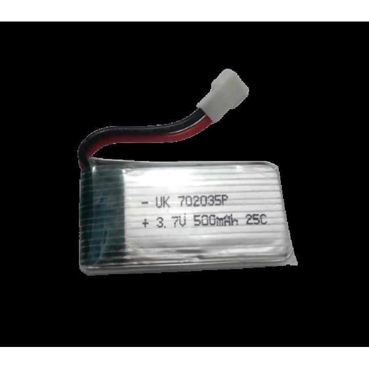 Литий-полимерный аккумулятор 702035