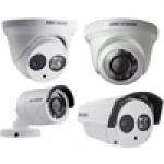 IP камеры оптом