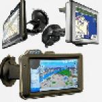 Навигаторы GPS оптом