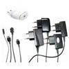 Зарядные устройства для мобильных телефонов (58)