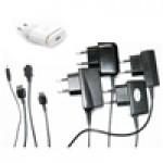 Зарядные устройства для мобильных телефонов оптом