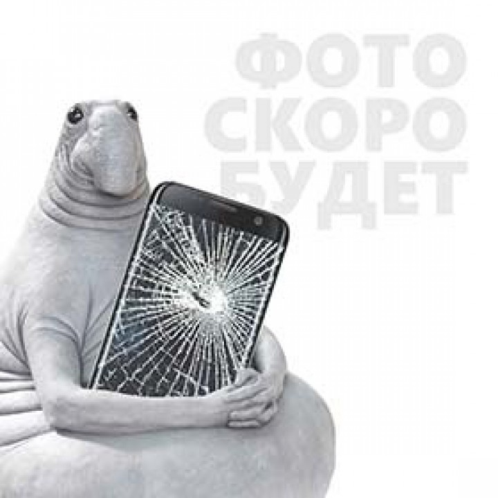 Чехол на IPAD MINI 3D GD-9