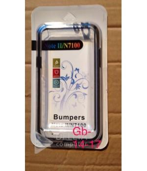 Бампер Galaxy Note2/7100 GB14-GB17