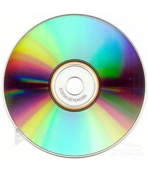 Диск для записи DVD-R ARITA (Цена указана за 10 шт)