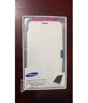 Чехол Samsung Note 2 Flip cover Ht-30