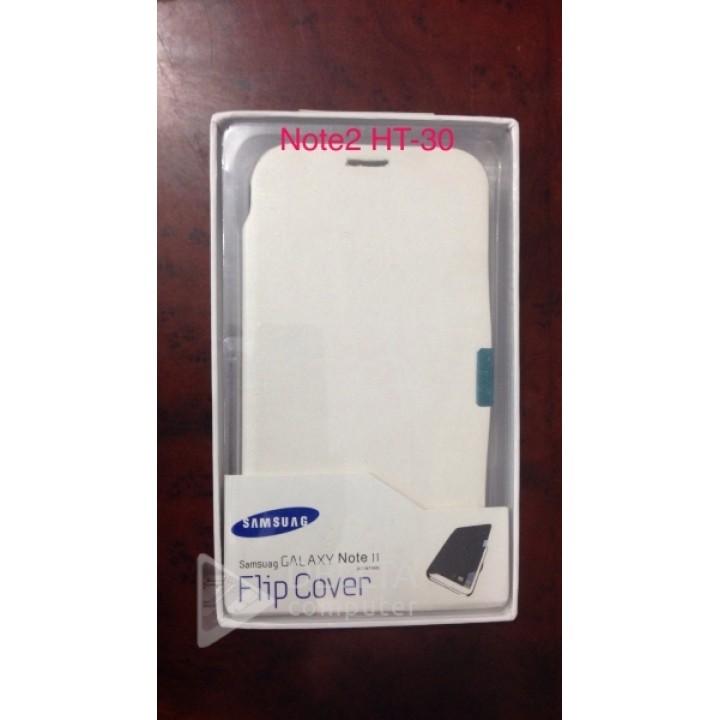 Чехол Samsung Note 2 Flip cover Ht-30