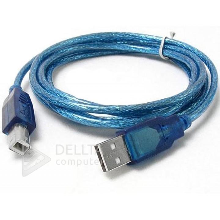 Кабель USB AM/BM 1,5m