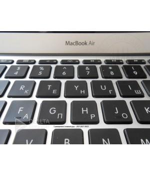 НК1 Наклейки на клавиатуру