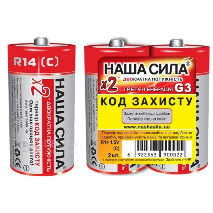 Батарейка Наша сила R14(цена за упаковку 24 шт