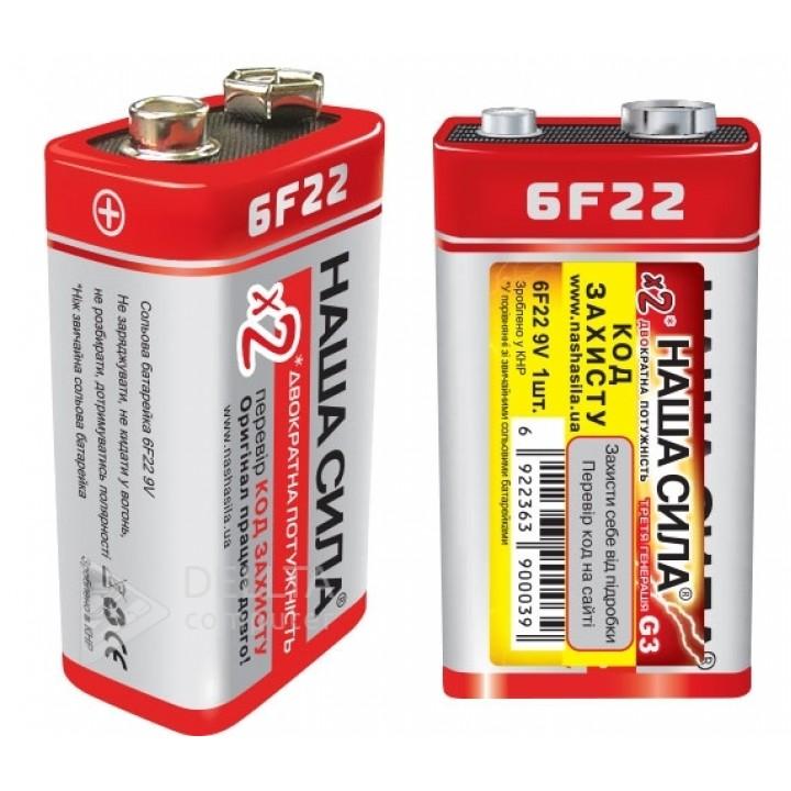 Батарейка Наша Сила 6F22  Крона солевая