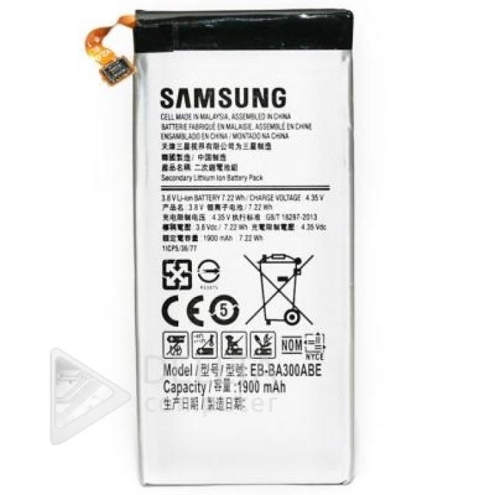 Батарея для Samsung Galaxy A3