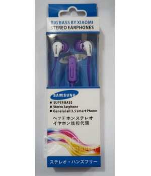 Наушники вакуумные с микрофоном Samsung