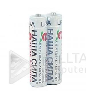 Батарейка Наша сила универсальный alkaline LR03 цена за упаковку