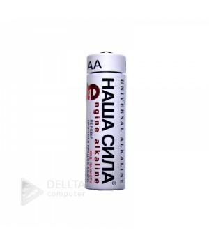 Батарейка Наша сила универсальный alkaline LR06(цена за упаковку 60 шт