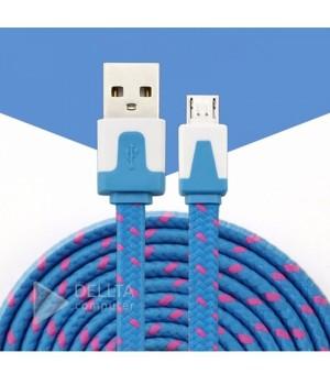 Кабель USB V8 (micro)  ткань плоский