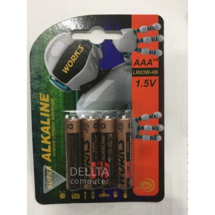 Батарейки Works LR03 (на блистере 4 шт)