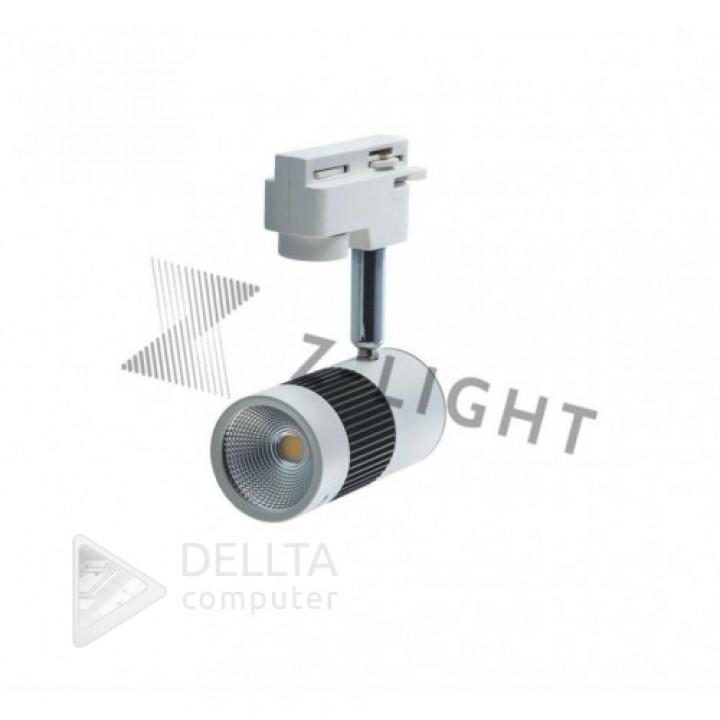 Светодиодный трековый светильник , 13W, 987Lm, алюминий