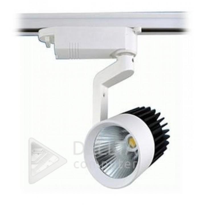 Светодиодный трековый светильник , 10W, 700Lm, алюминий