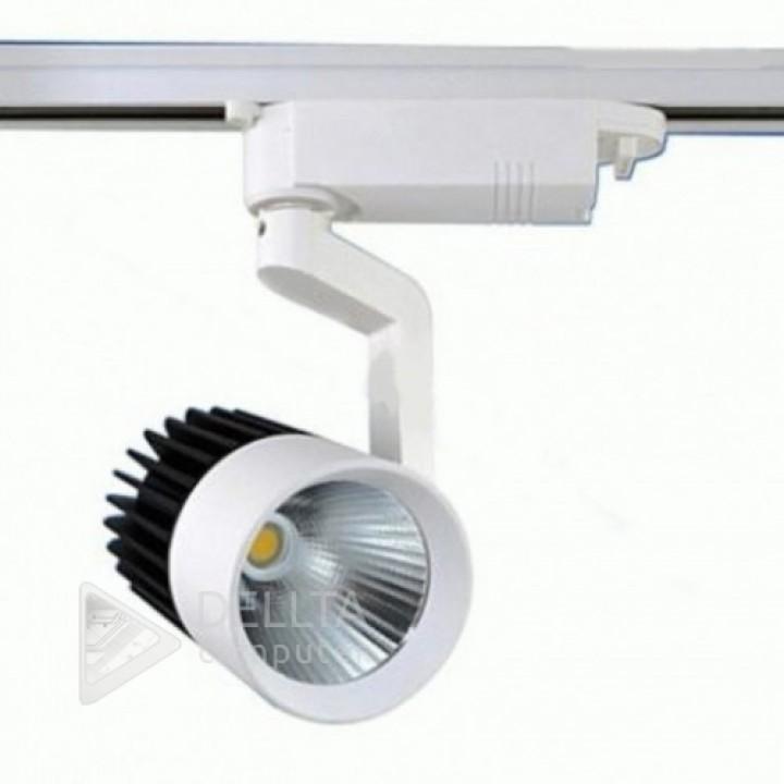 Светодиодный трековый светильник , 15W, 1200Lm, алюминий,черный