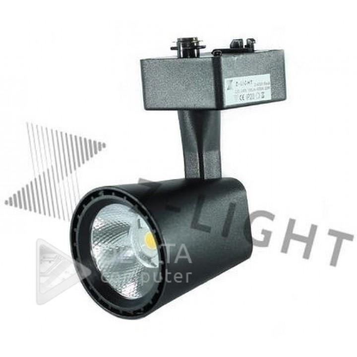 Светодиодный трековый светильник , 20W, 1400Lm, алюминий