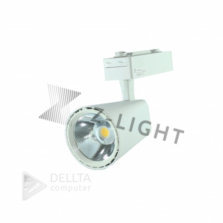 Светодиодный трековый светильник , 30W, 2300Lm, алюминий 4010