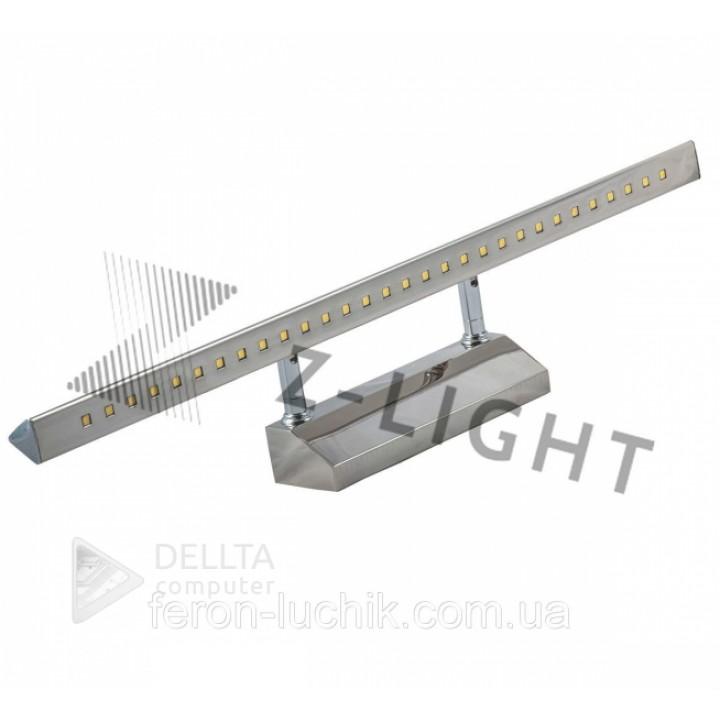 Светодиодный подсветка , 7W, 350Lm, 30 SMD LED ,хром
