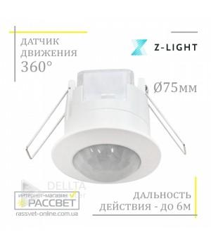 Датчик движения Z-Ligh 8004