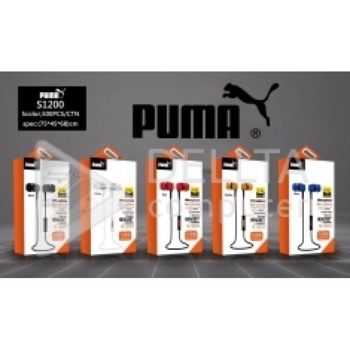 Наушники  PUMA -S1200