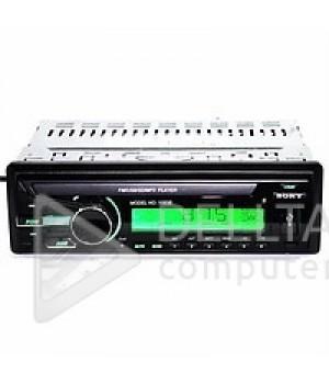 Автомагнитола 1 ДИН USB SD AUX 4RCA со сьемной панелью 1085