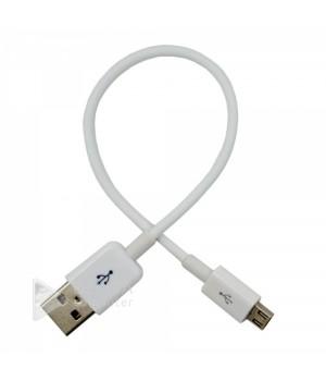 Кабель USB v8/micro короткий 15см