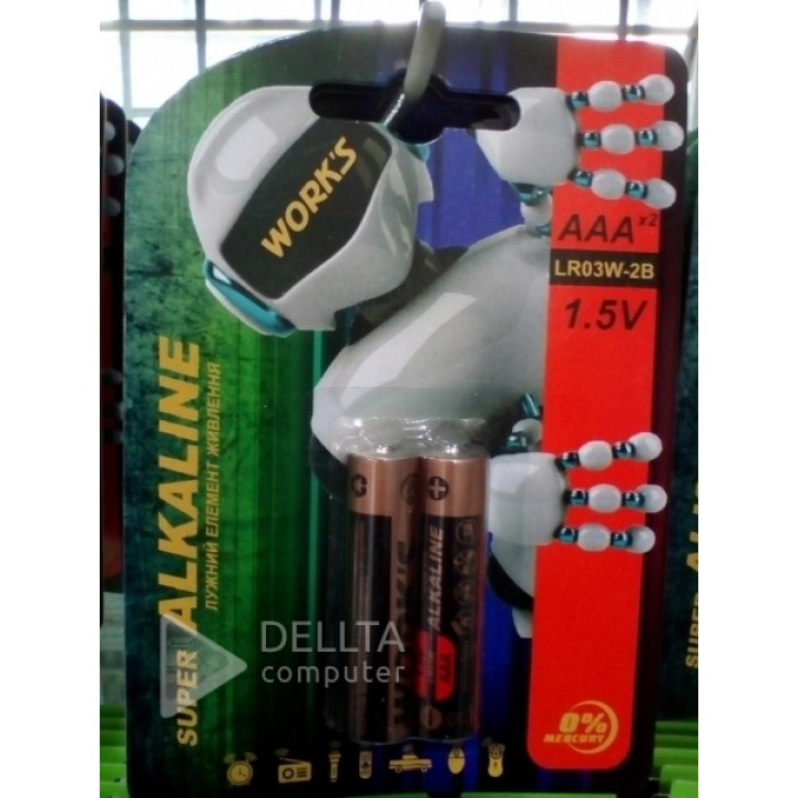 Батарейка Works LR03 alkaline (на блистере)