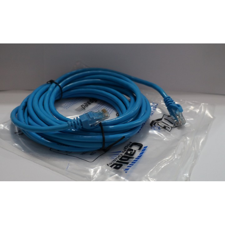 Кабель LAN CAT6 5m cheap (DC)