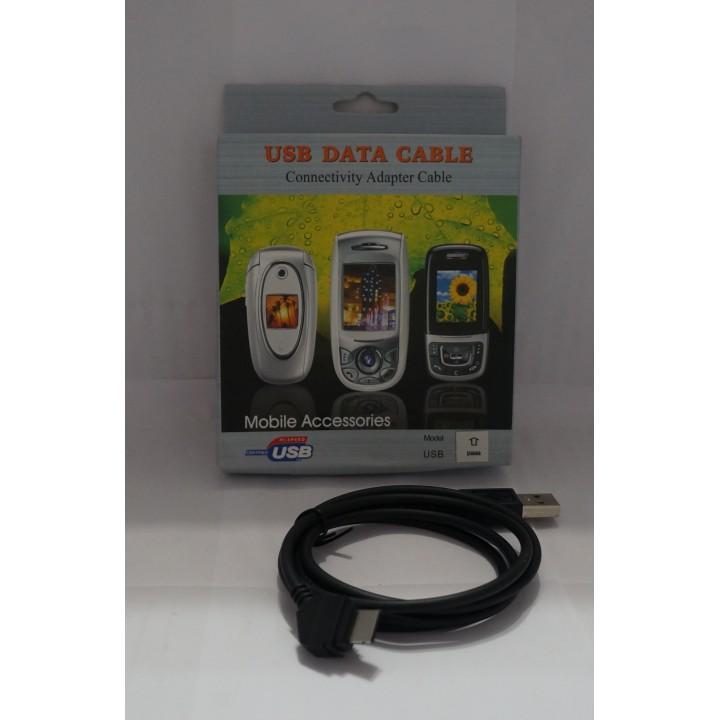 Кабель USB-SAMSUNG-D800 в коробке