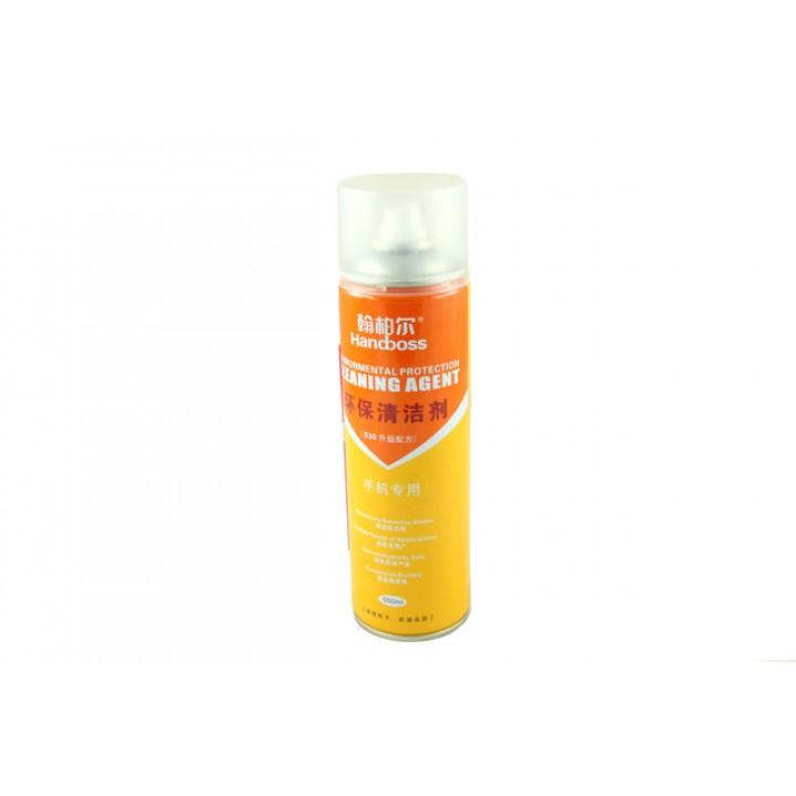 Чистящее средство FH-HB036