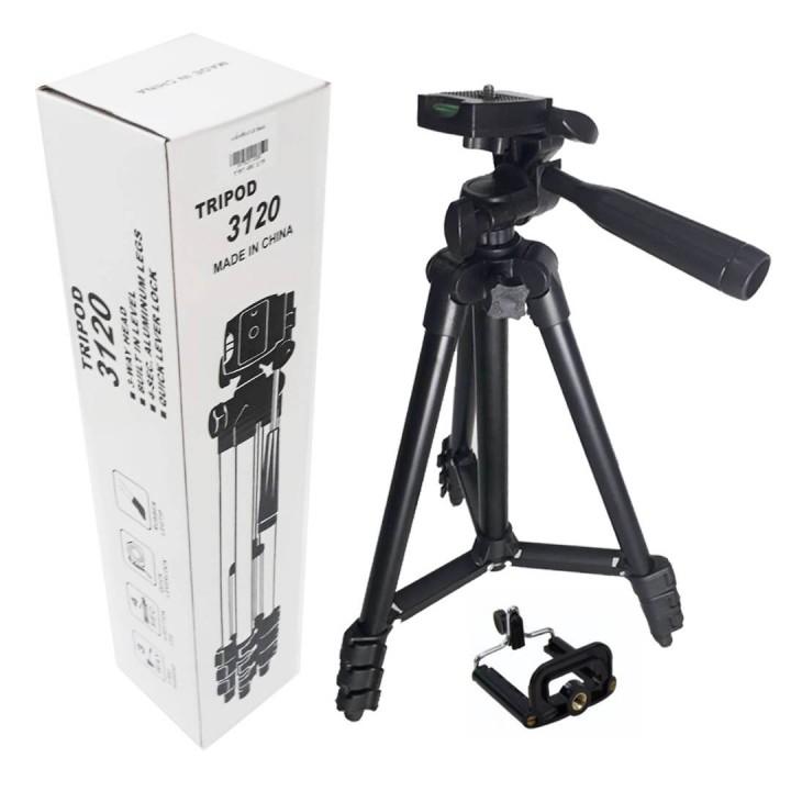 Штатив-тренога 1m 3120A для кольцевых ламп.камер.телефона