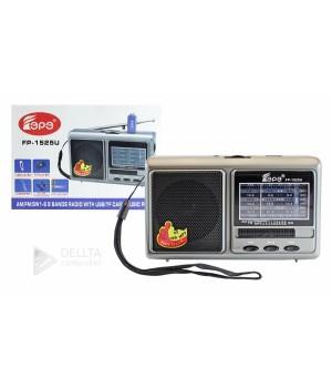 Радиоприемник FP-1525U