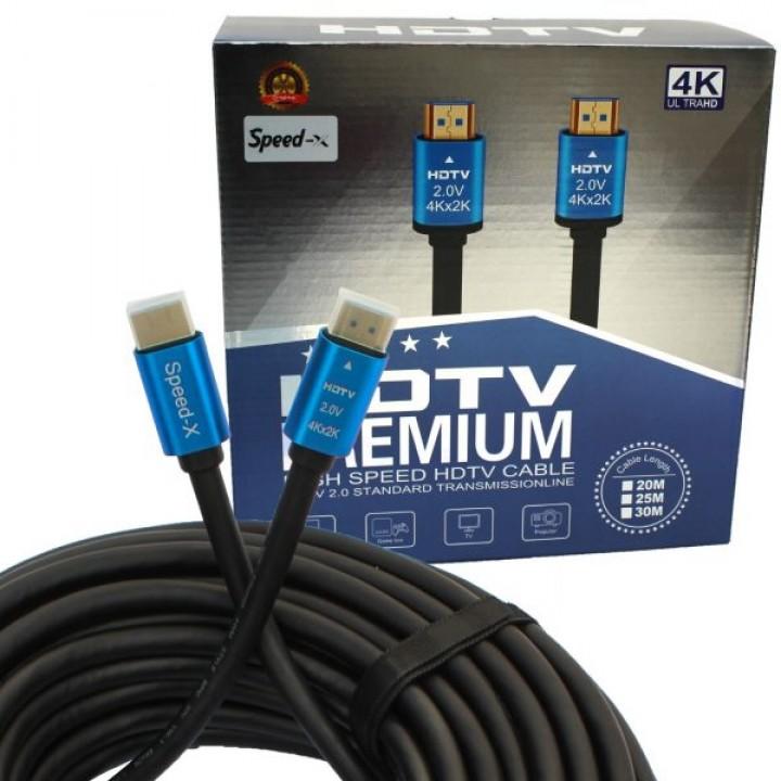 Кабель HDMI 5m ver 2.0 (4K/ultra HD) HDTV Premium в коробке