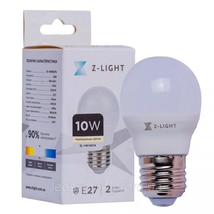 Светодиодная лампа Z-light 10w E27 4000k мал,шарик zl-1001