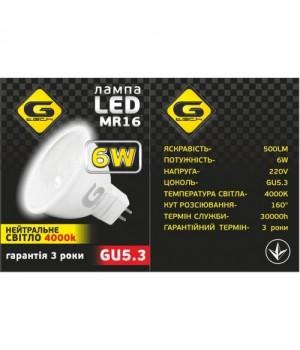 Светодиодная лампочка G-Tesh MR16 GU5 5.3  6w 4000k