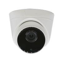 Камера  видеонаблюдения Vandsec VN-IRB40P 4mp ip Lens+Built-in Audio
